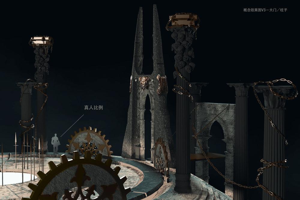 Colosseum Environment Concept