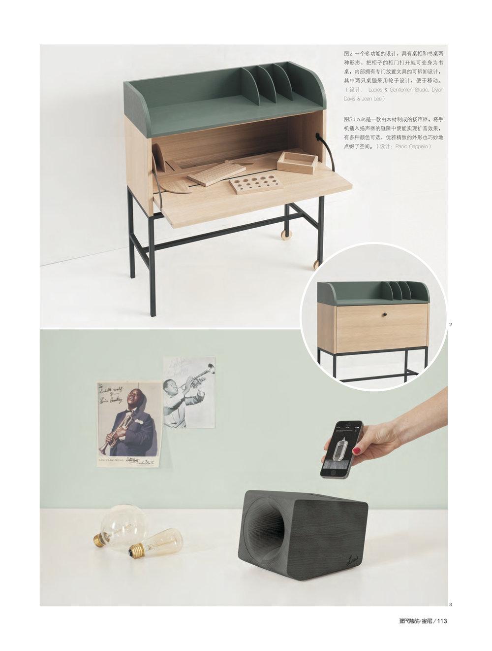 42016_11_modern decor home_家居封面 4.jpg