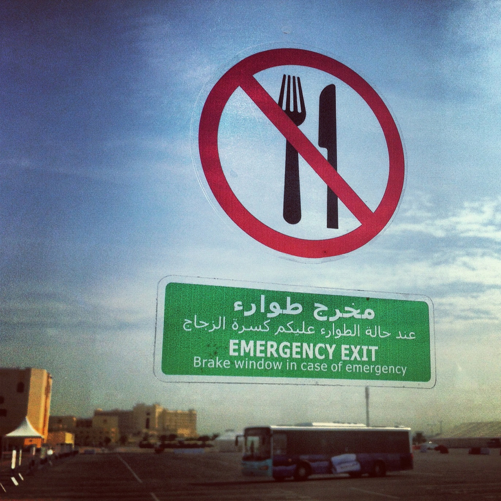 NTay_IG_Doha_16.jpg