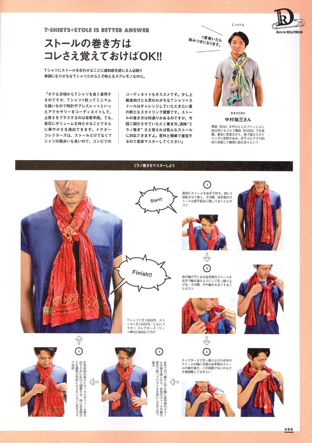 2nd Magazine - August 2013