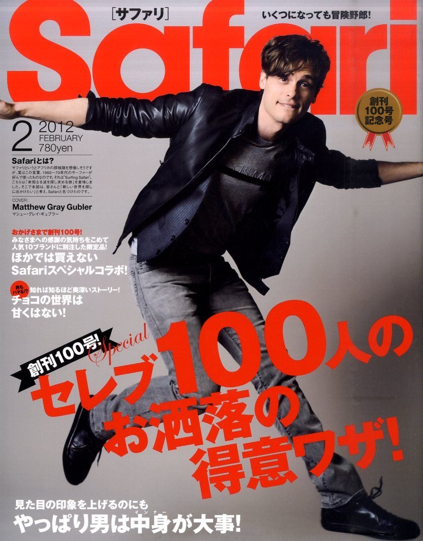 Safari Magazine - February 2012