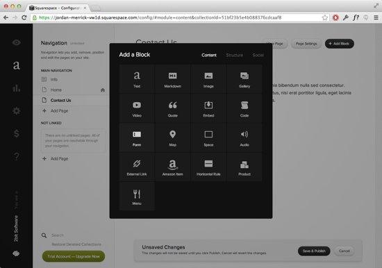 ss-addblock.jpg