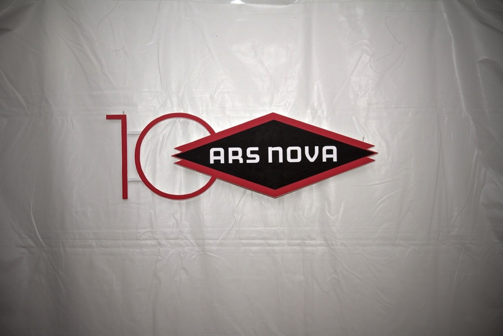 Ars Nova Gala-1806-1024.jpg