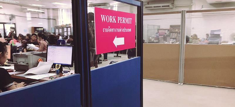 workpermit2.jpg