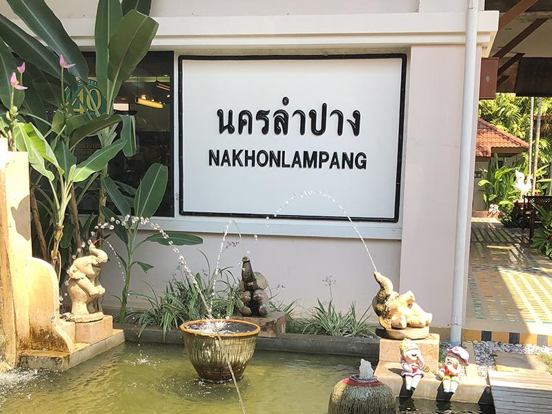 lampang! ceramic-land