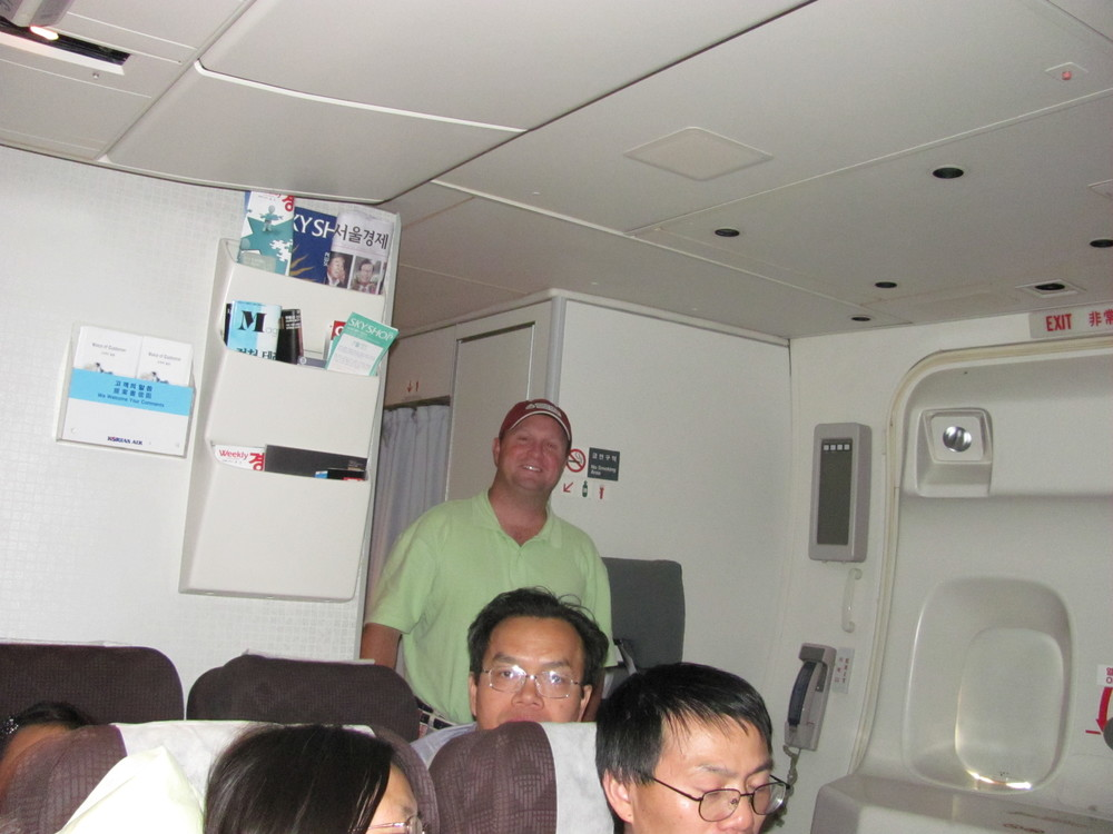 Korean Air - 14.5 hours long