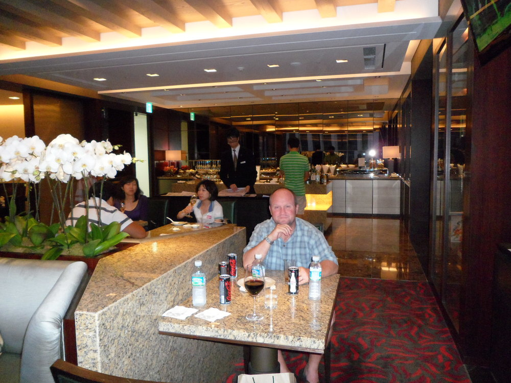 Club Level at the Westin Chosun