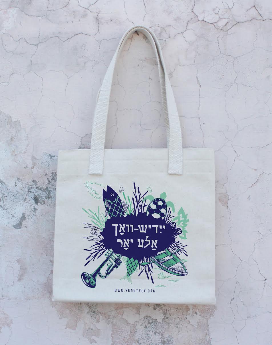 Yiddish Vokh Tote
