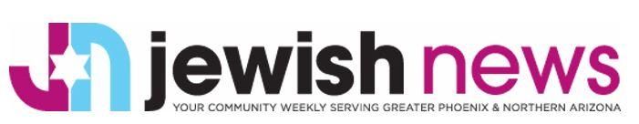jewish news logo.JPG