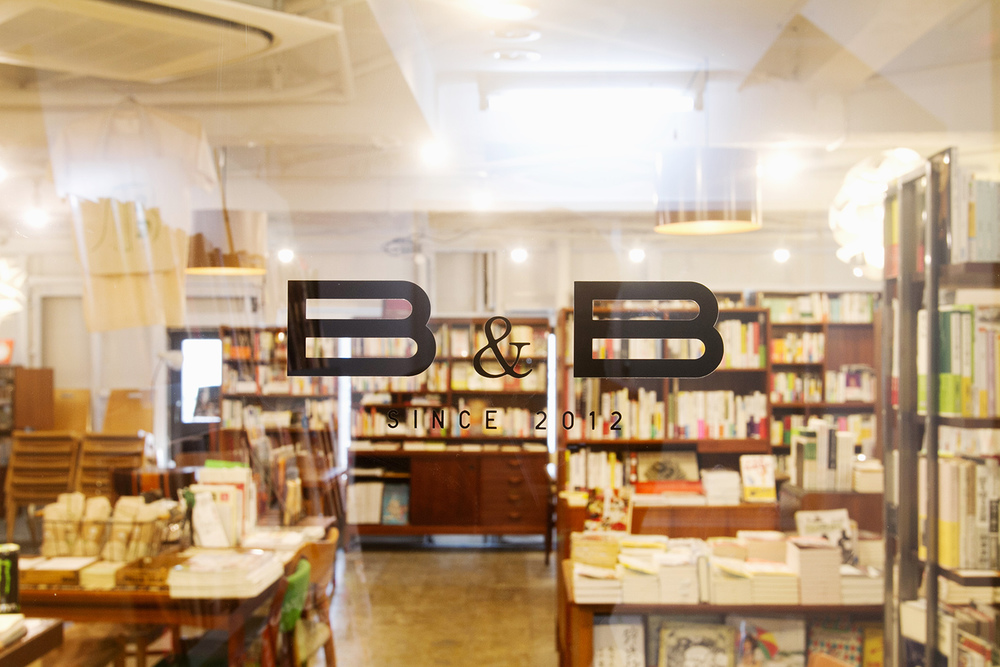 B & B   Cl. B & B    2012.6 -   Book Distribution  POSTの本を一部展開    155-0031東京都世田谷区北沢2-12-4 第2マツヤビル2F