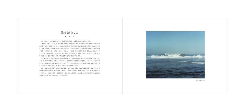 newwave_4.jpg