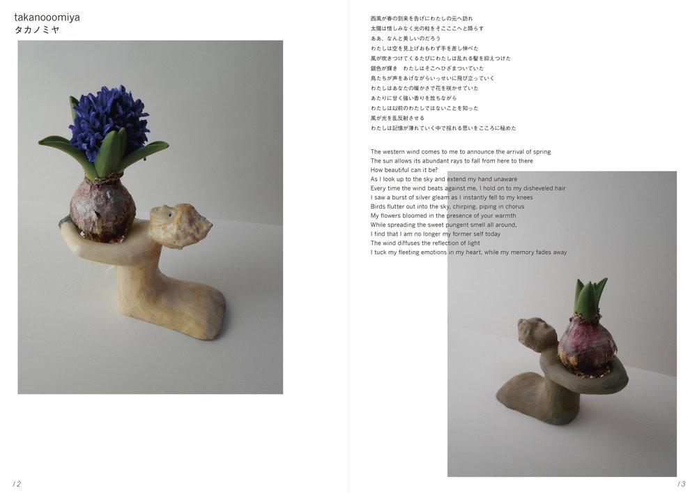 p12-13 (1).jpeg