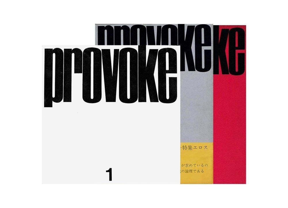 00_provoke-cover のみ.jpg