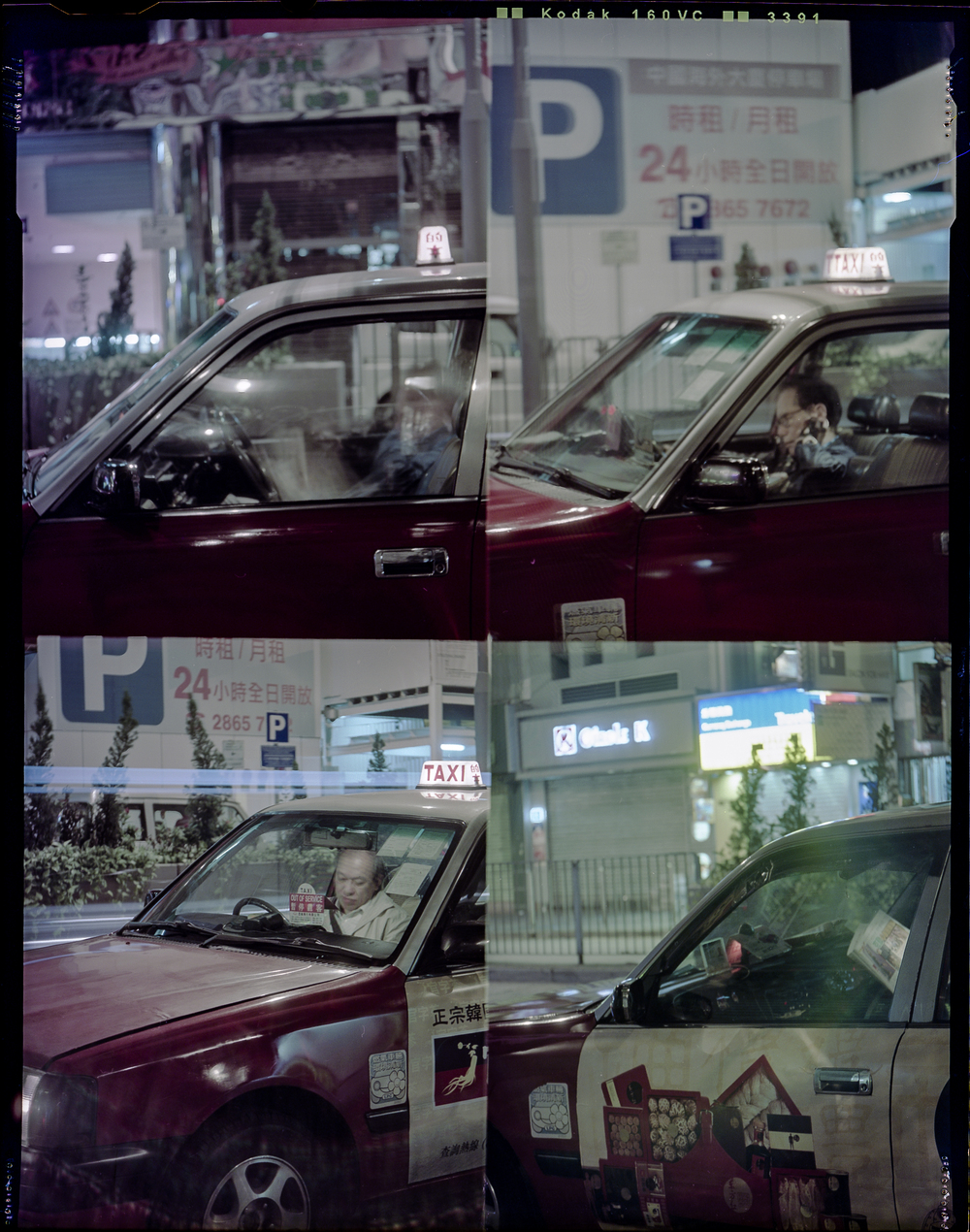 080413_Hong Kong_2011_3.jpg
