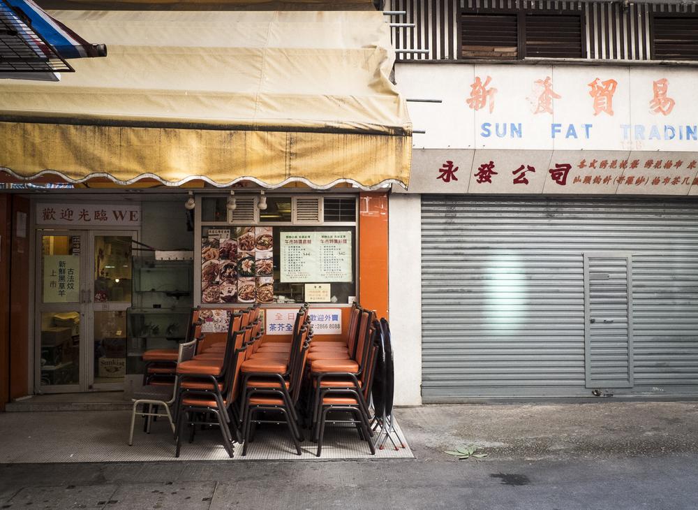 112511_Hong Kong_9.jpg