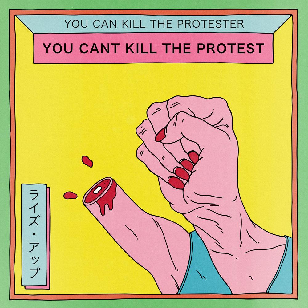 Protest_V2.jpg