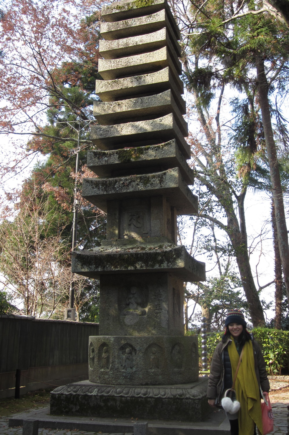 Kyoto, Day 1: Temples, Shrines and Curry Udon