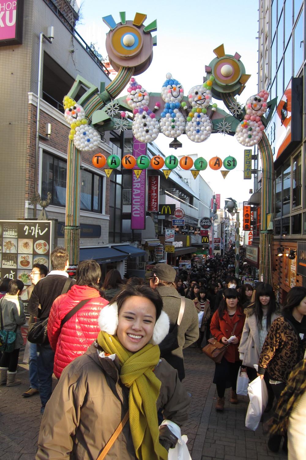 Tokyo, Day 1: Meiji Jingu, Harajuku & Odaiba