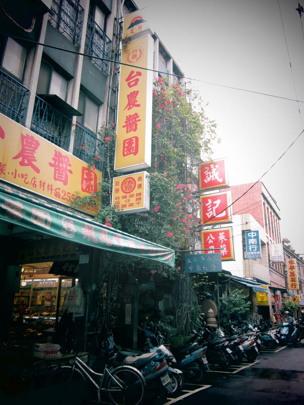 Dihua St.