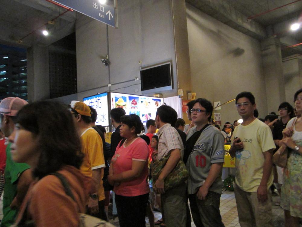 baseball in taiwan