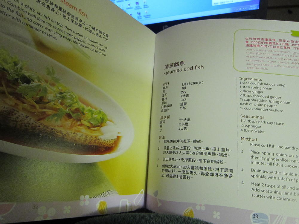 week 1: cook a full chinese meal