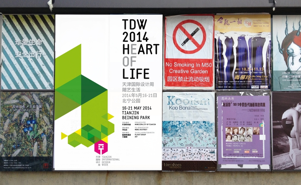 TDW2014_poster_pro.jpg