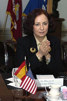 Ana-Palacio.jpg