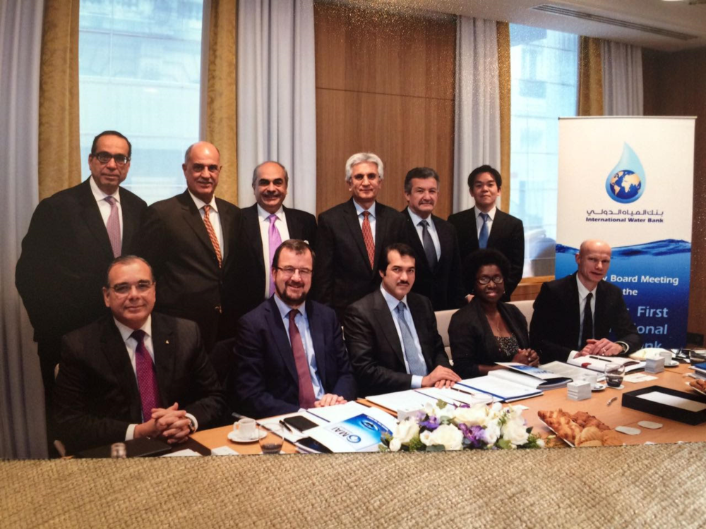DR. DABOUB, FRONT ROW, FIRST FROM THE LEFT