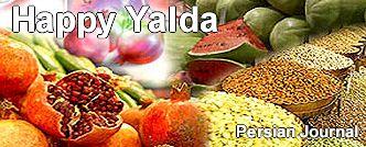 yalda_lg-2_001.jpg