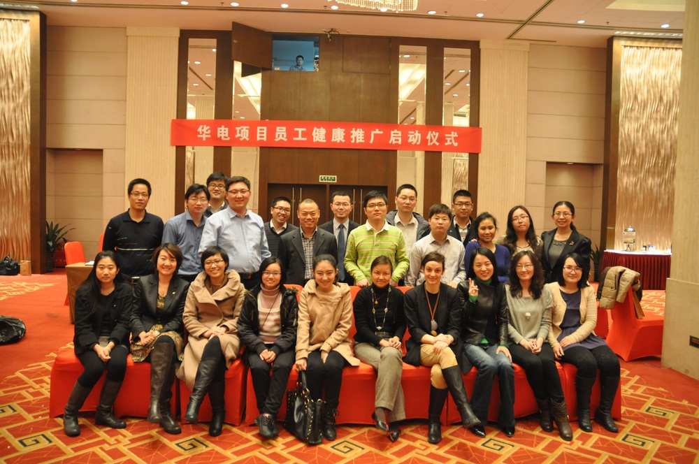 AWB Founder Chuan and I, together with the Capgemini Team during the Initial Cerimony of our wellness cooperation.