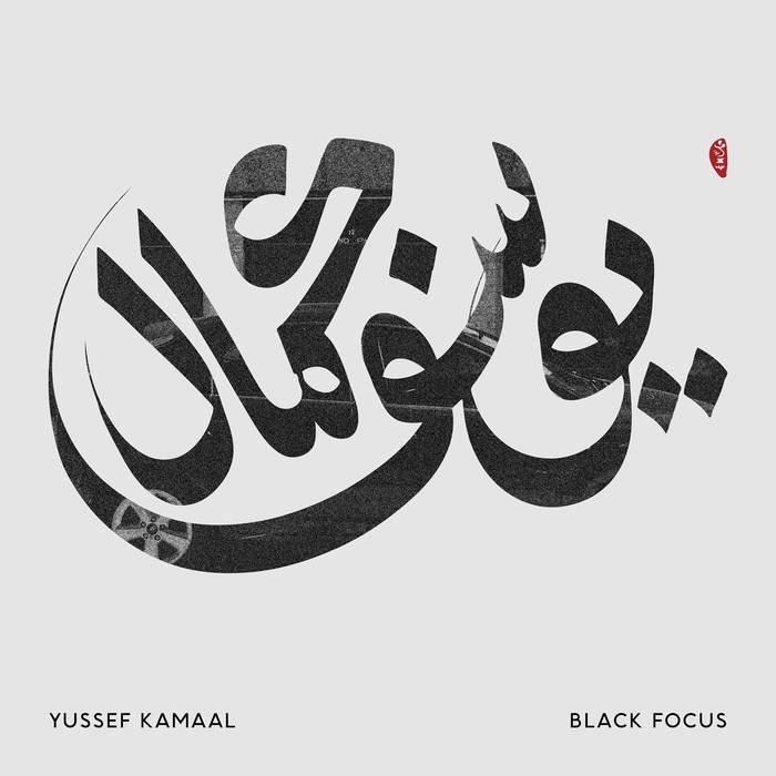 Yussef Kamaal - Black Focus.jpg