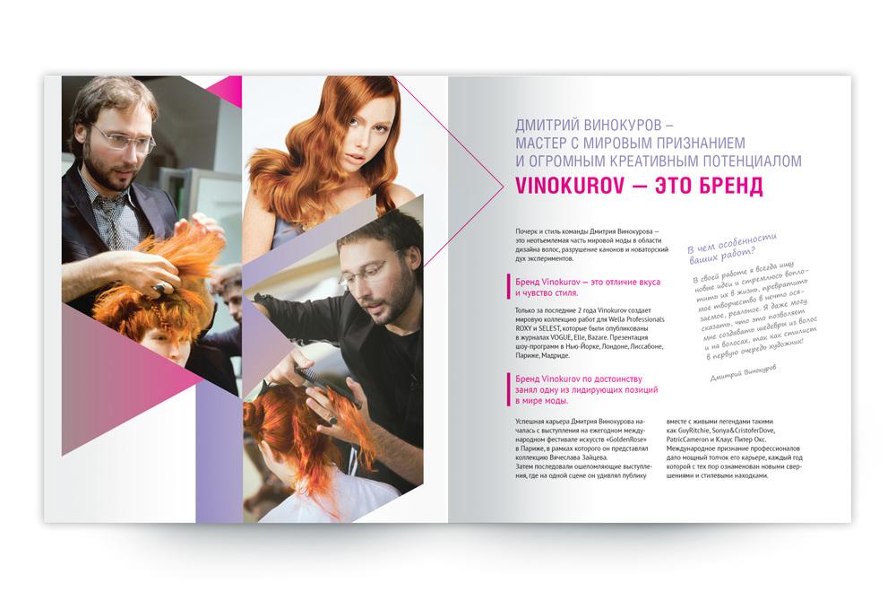 vin_20.jpg