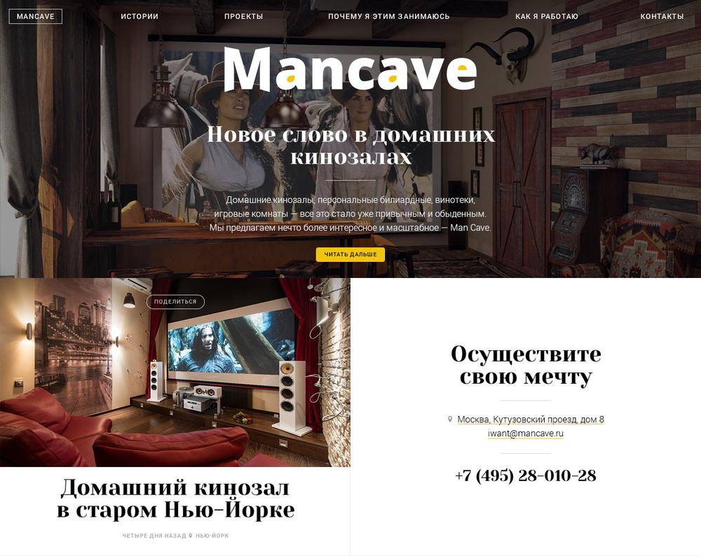 mancave_main1.jpg