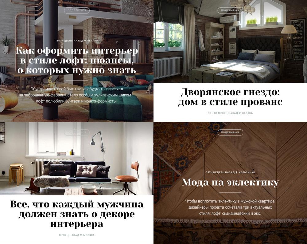mancave_main5.jpg