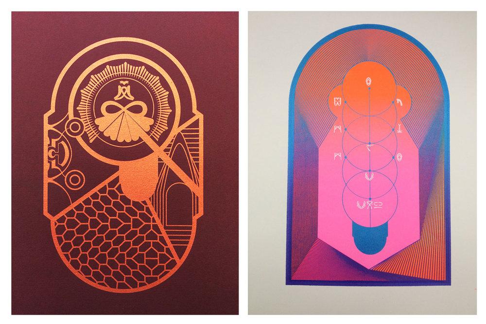 """Portal series •  Portal XLIII • 9"""" x 12"""" • Silkscreen print • Portal XXX •16"""" x 20"""" - Silkscreen print"""
