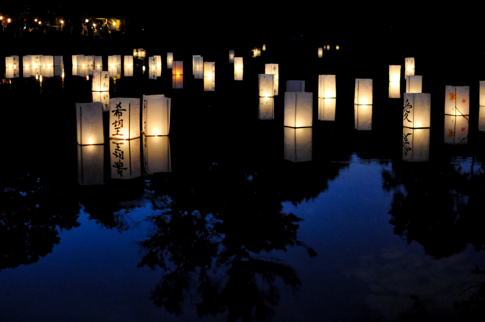 Honoring the loved ones we've lost at the Japanese Bon Festival. It iscelebrated each year when a door opens to the world of their ancestors allowing loved ones to send messages to the other side