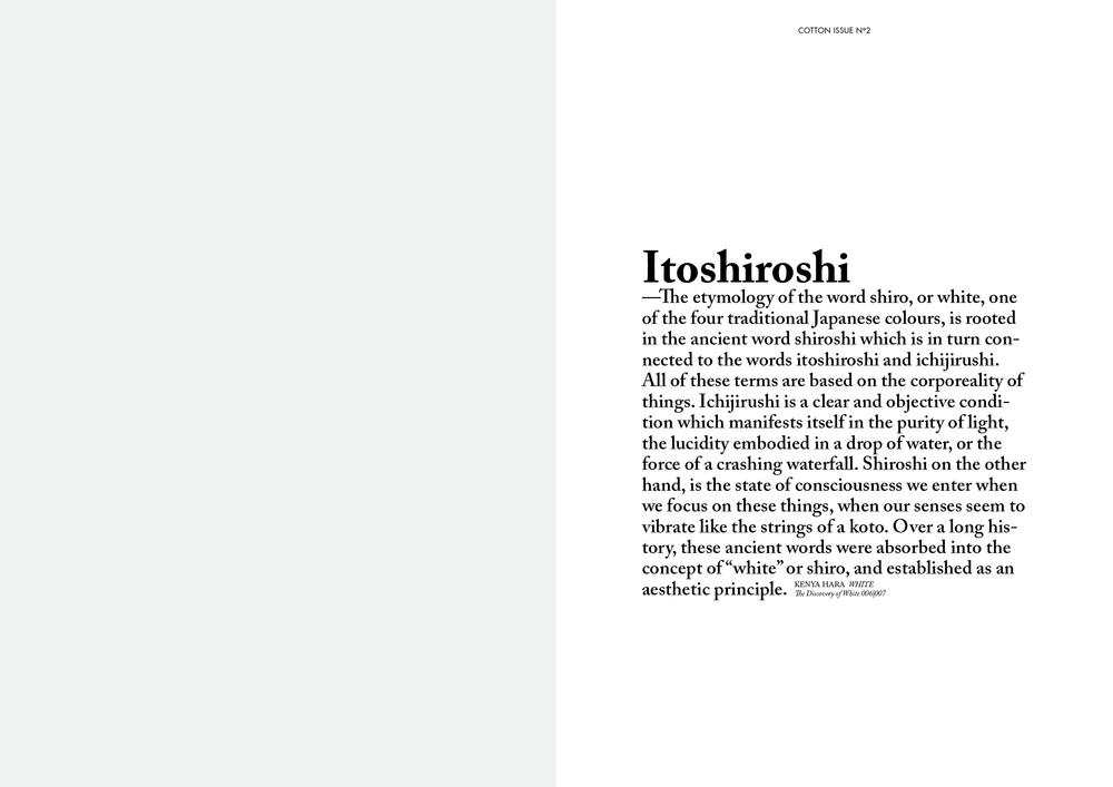 intoshiroshi.jpg