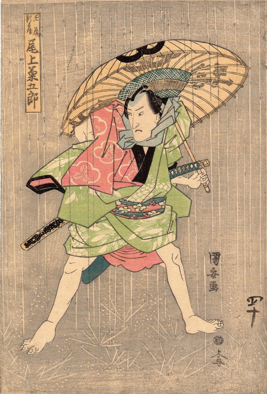 Fig.3 Kuniyasu.jpg