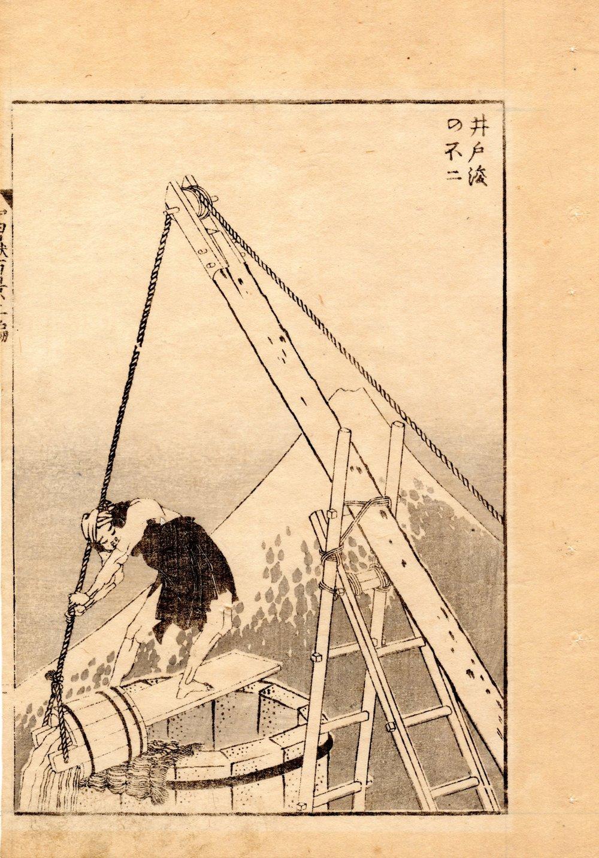 Fig.8 Hokusai Idosarai.jpg