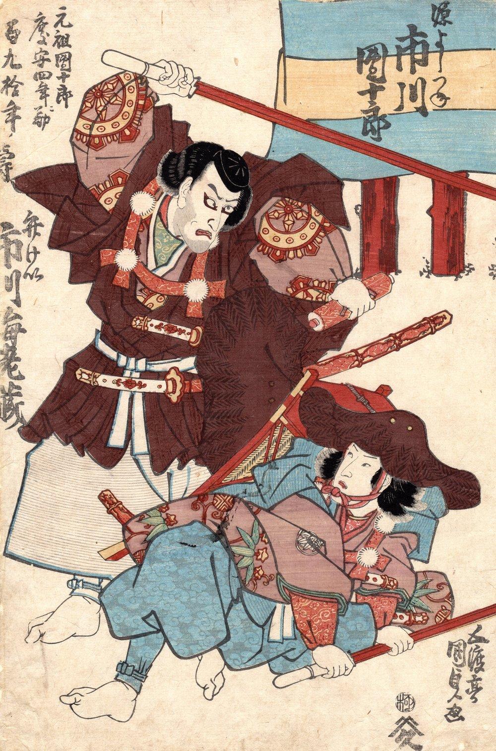 Fig.7 Kunisada Danjuro.jpg