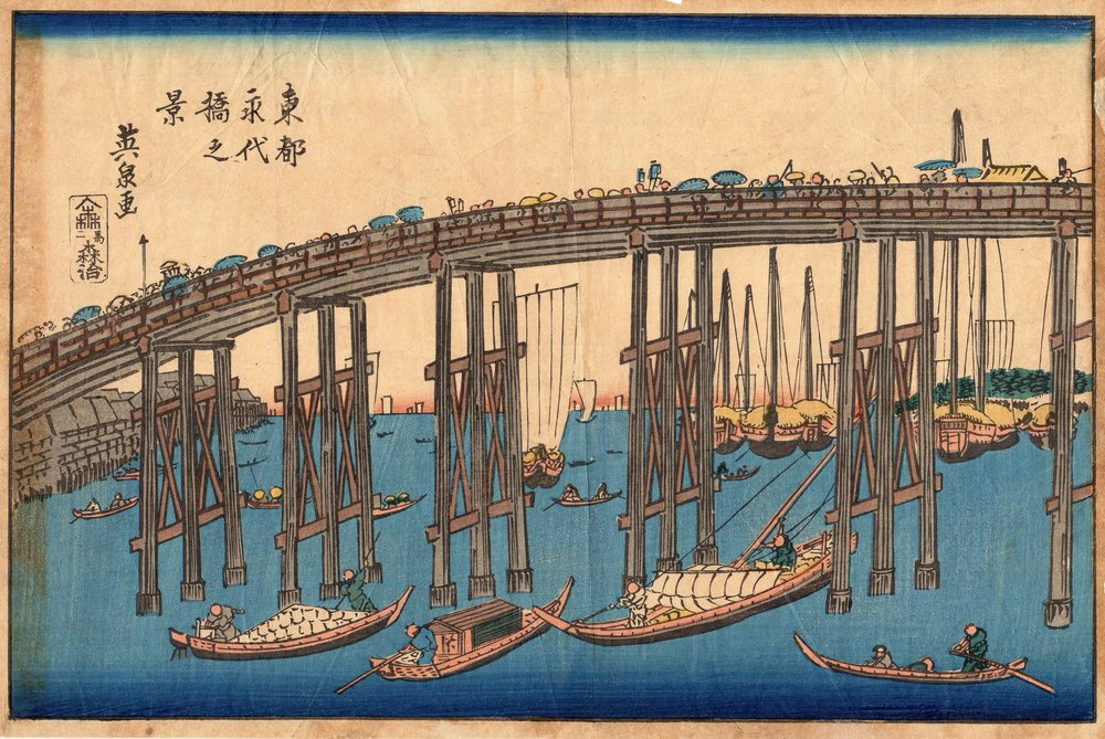 Fig.13 Keisen Eitaibashi.jpg