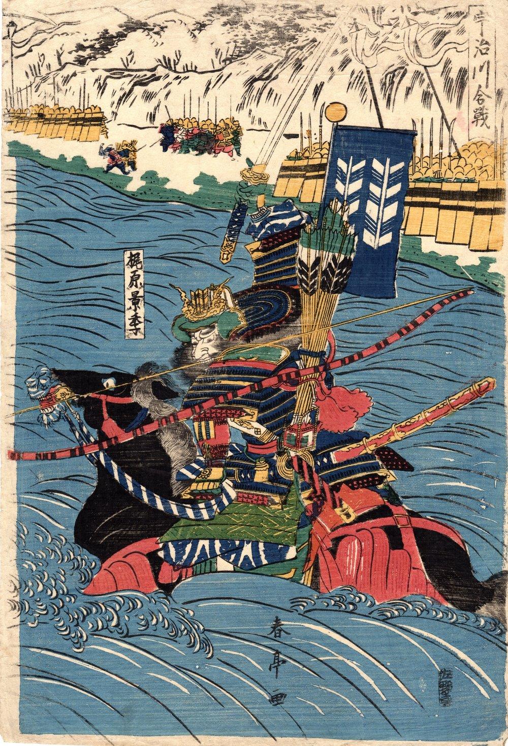 Fig.15 Shuntei Ujigawa.jpg