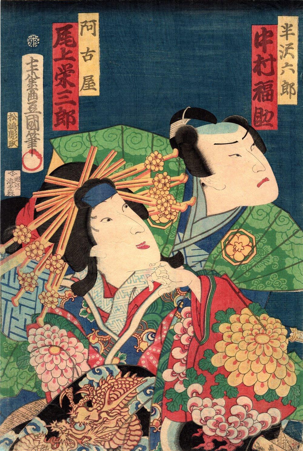 Fig.24 Kunisada Akoya.jpg