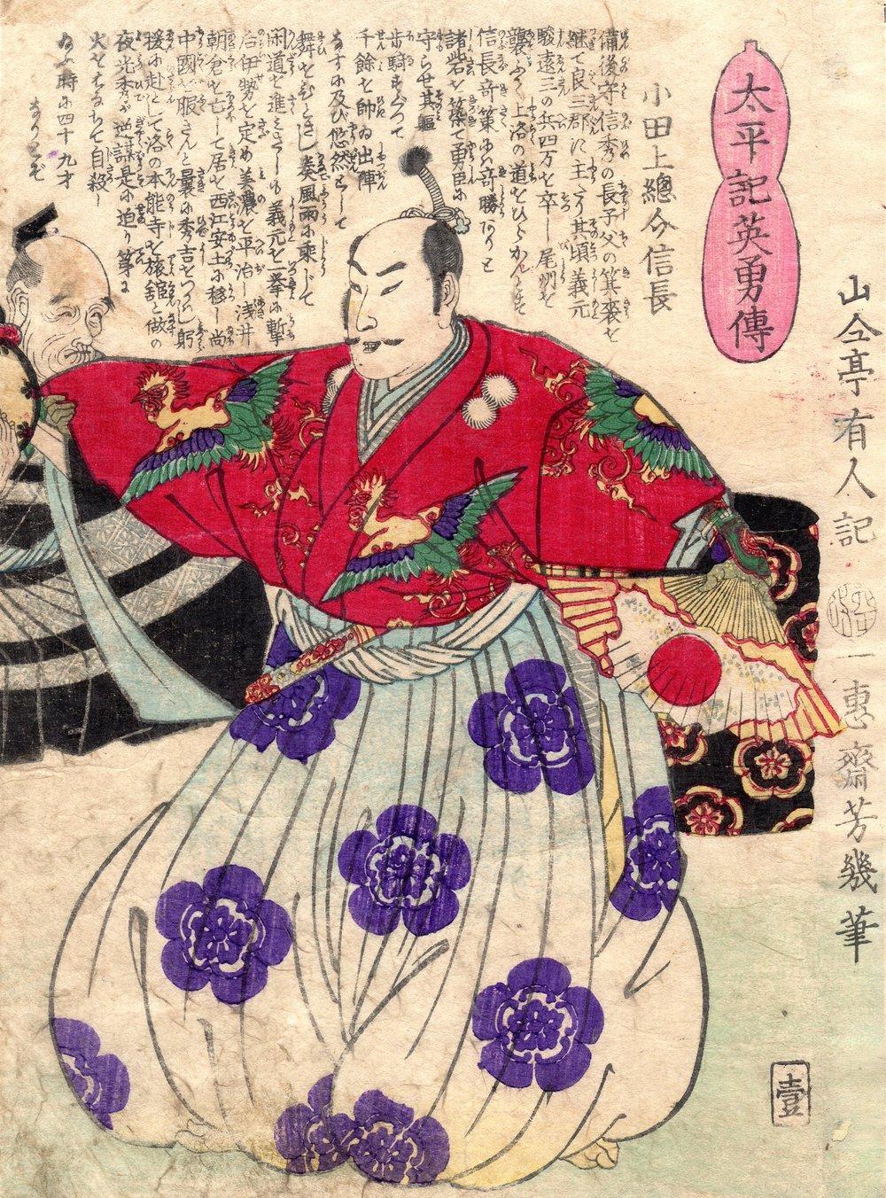 Fig.28 Yoshiiku Nobunaga.jpg