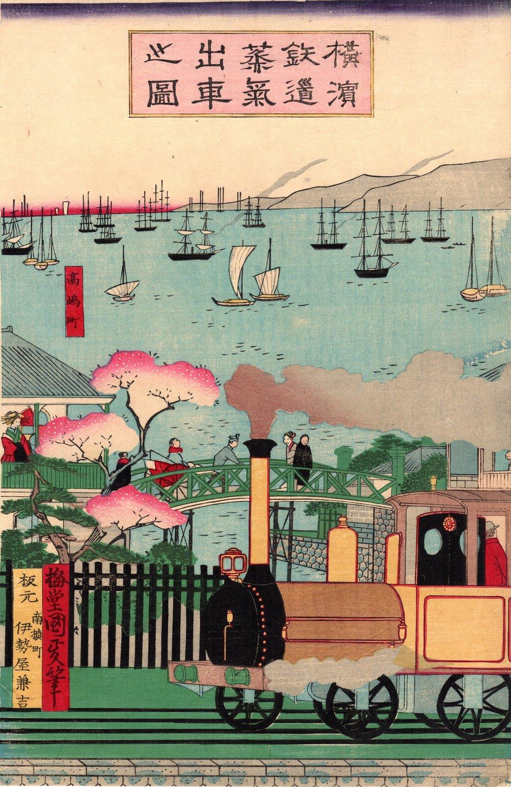 Fig.29 Yokohama Tetsudo.jpg