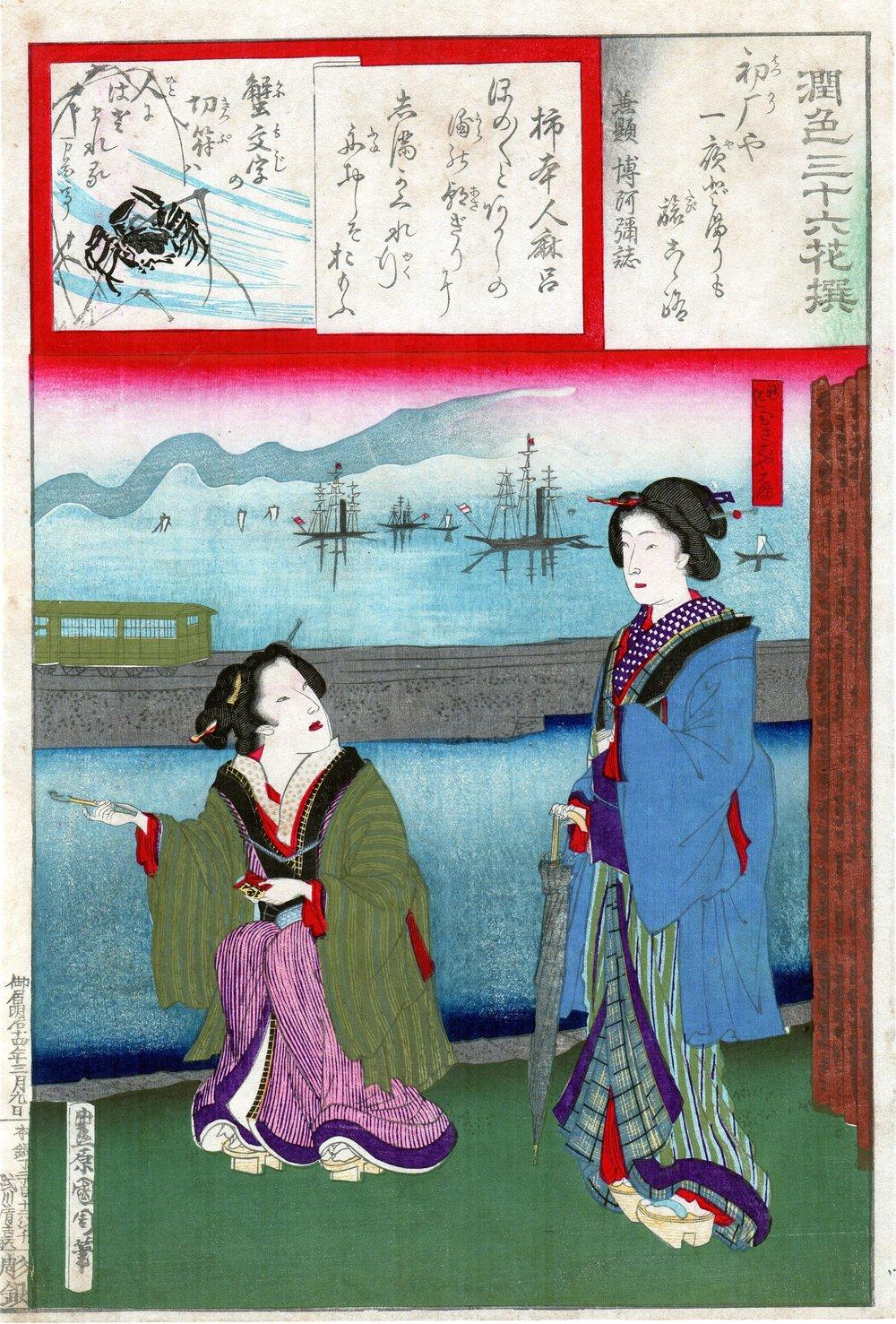Fig.32 Junshoku.jpg