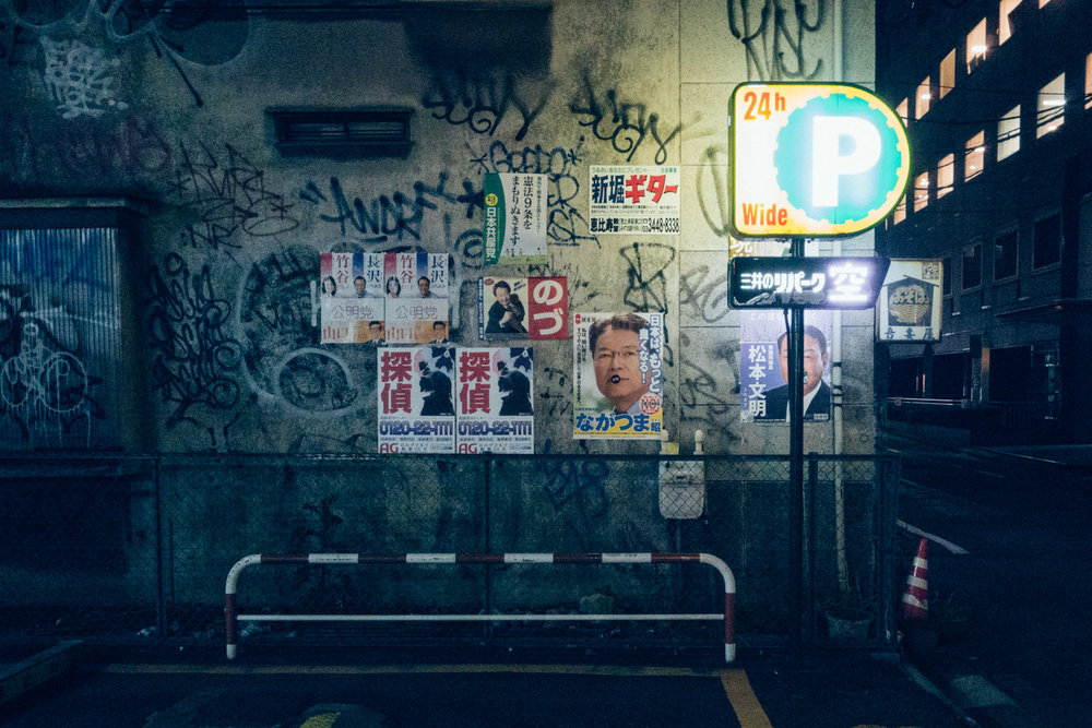 davislam.com_2016-02_tokyo-3.jpg