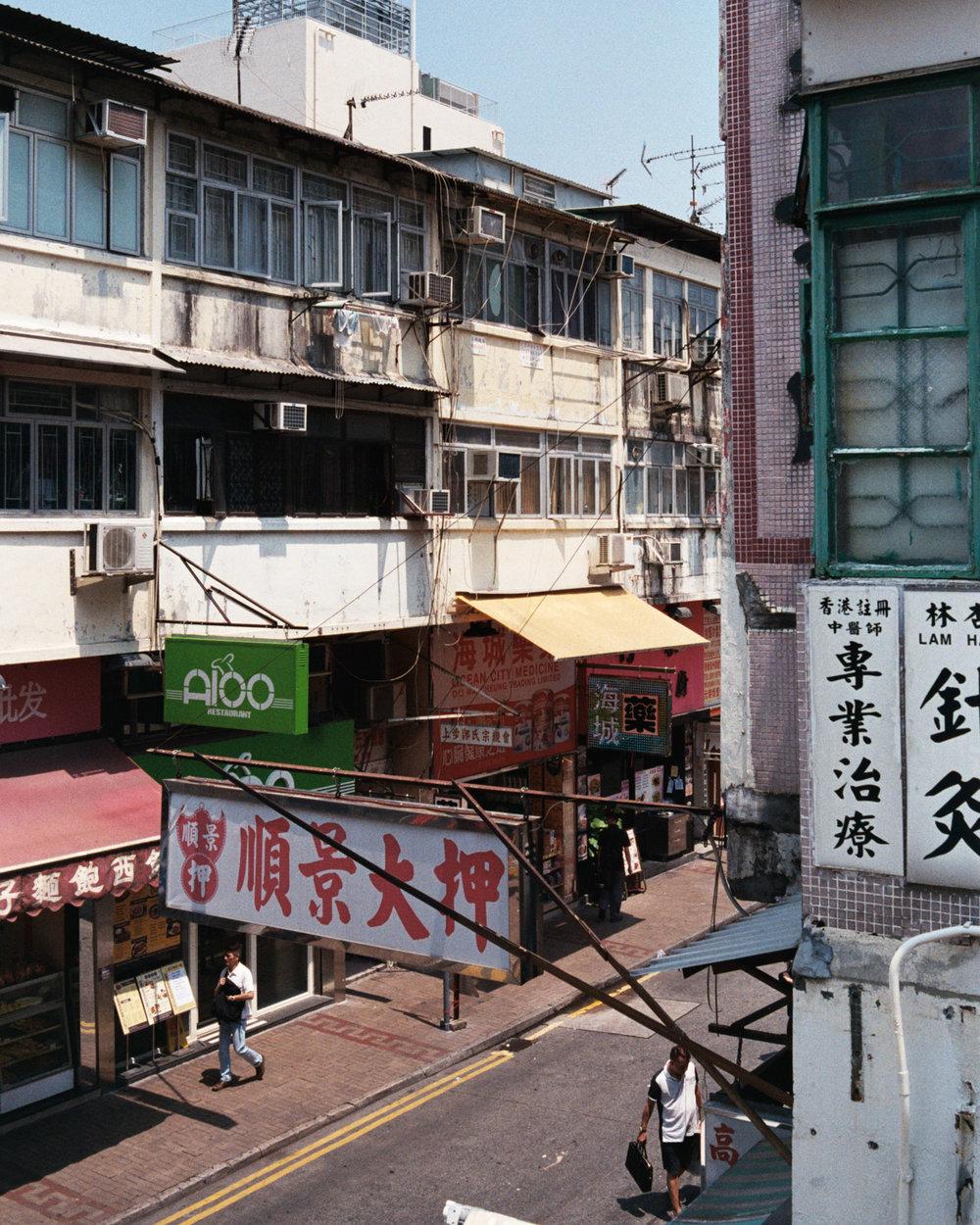 davislam.com_2015-08_hongkong-12.jpg