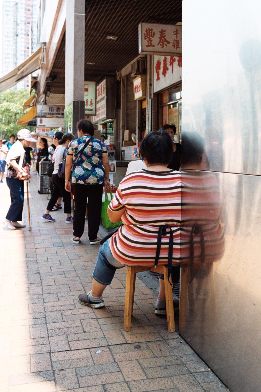 davislam.com_2015-08_hongkong-21.jpg