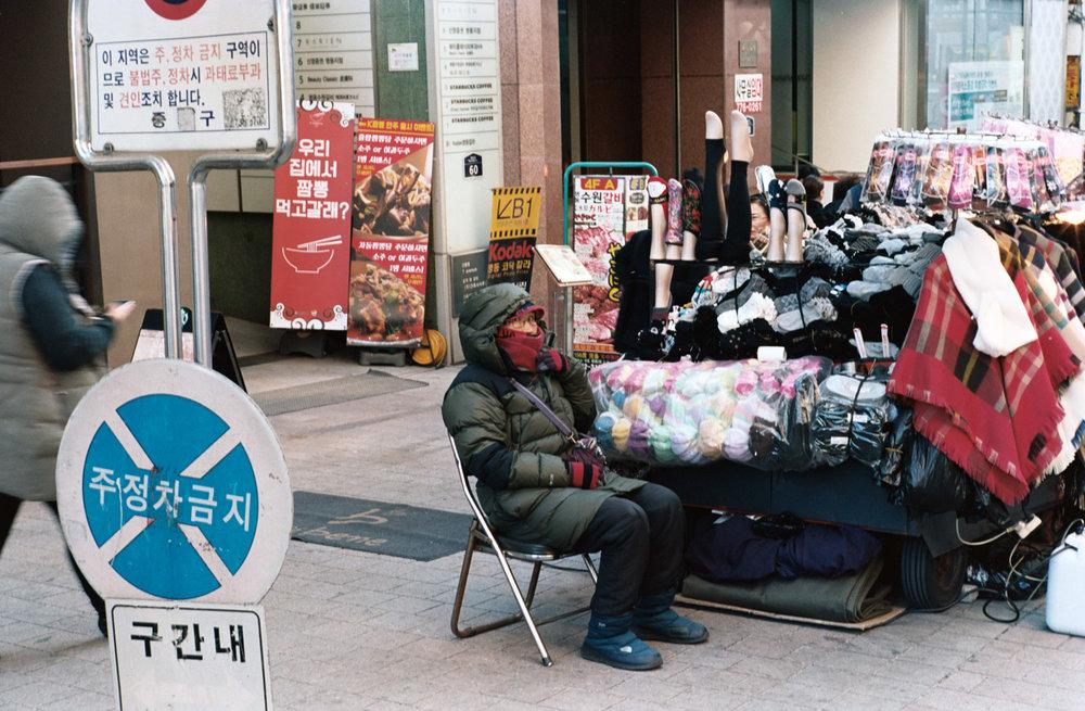 davislam.com_2016-01-02_korea-14.jpg